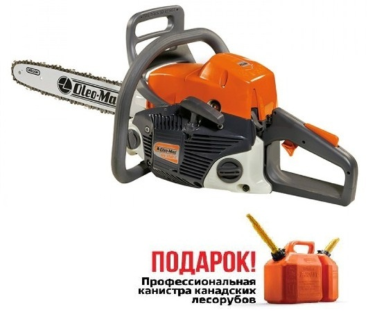 Бензопила Oleo-Mac GS 35C-14, 2 л.с.