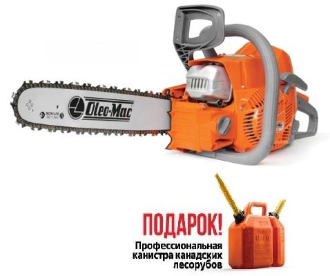Бензопила Oleo-Mac 952-18 3,4 л.с.