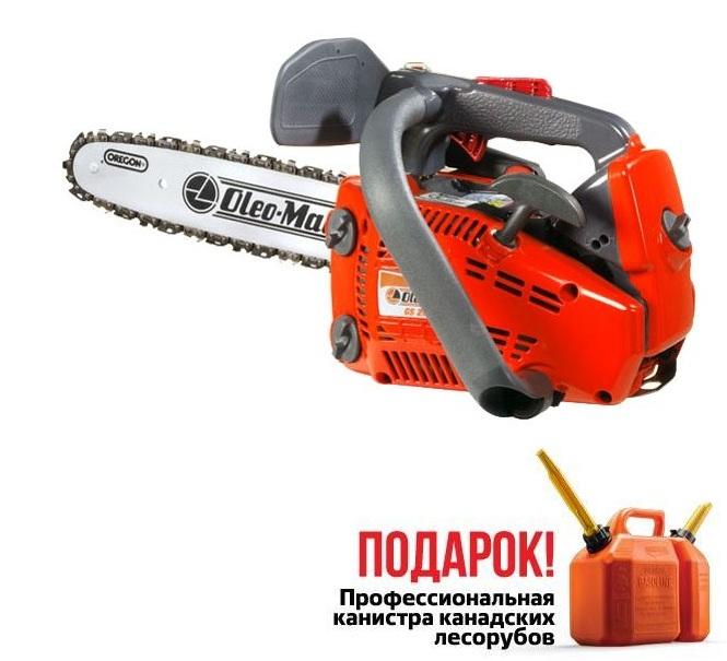 Бензопила Oleo-Mac GS 260-10″ 1,2 л.с. 3/8″ х .050″