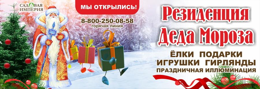 Игры на тему зимы