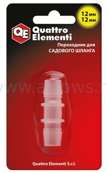 Адаптер для шлангов  «ёлочка» 12 — 12 мм QE, пластик.
