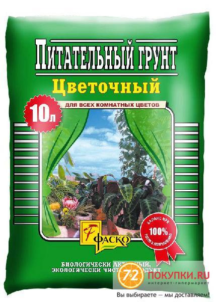 Грунт Цветочный Универсальный 10л (5шт/кор)