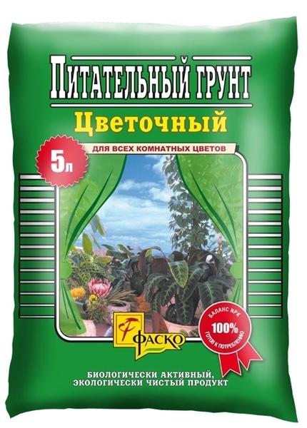 Грунт Цветочный Универсальный 5л (10шт/кор)