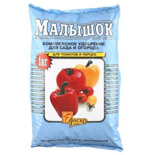 Уд Малышок 1кг д/томатов, перцев, баклаж минер сух (12шт/кор)
